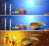 Установленные знамена tova Shana Стоковая Фотография