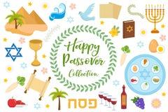 Установленные значки еврейской пасхи Плоский, стиль шаржа Еврейский праздник исхода Египта Собрание с плитой Seder, едой, matzah, иллюстрация вектора