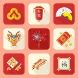 Установленные значки Нового Года плоского стиля цвета китайские Стоковое Изображение