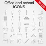 Установленные значки офиса и школьных принадлежностей иллюстрация штока