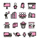 Установленные значки рекламы Иллюстрация вектора