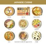 Установленные значки японского вектора блюд кухни традиционного плоские иллюстрация вектора