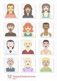 Установленный эмоциональный цвет значков людей Стоковое Изображение