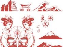 Установленный японец - девушка в кимоно, Сакуре, горе, c иллюстрация штока