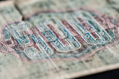 Устарелая банкнота в 500 русских рублях, 1919 год Стоковое Изображение RF