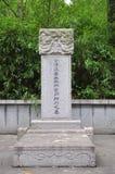 Усыпальница короля Boni, Нанкина, Китая Стоковые Изображения