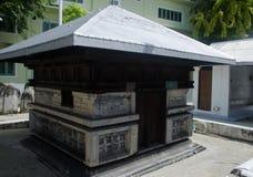 Усыпальница на Мальдивах стоковая фотография