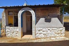 Усыпальница Habakkuk около Kadarim в Галилее, Израиле Стоковая Фотография RF