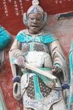 утес горы ding dazu carvings bao стоковое фото rf