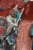 утес горы ding dazu carvings bao стоковые фотографии rf