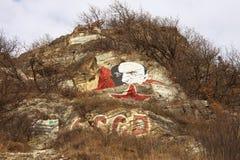 Утес Lenins, гора Mashuk, Pyatigorsk, Российская Федерация Стоковые Фотографии RF