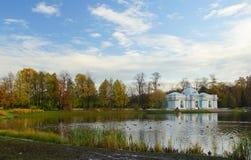 Утро осени в парке Катрина в Tsarskoe Selo Стоковое Изображение