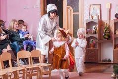 Утро ` s Нового Года в репортаже Lutsk 21 детского сада редакционном 12 2015 Стоковое Изображение