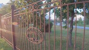 Утюг обнесет забором заходящее солнце акции видеоматериалы