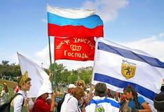 Участники шествия евангелистских христиан в Jeru Стоковые Фото