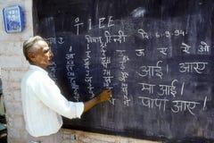 учитель детей учит Стоковая Фотография RF