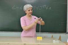 учитель Стоковое фото RF