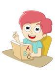 Учить бесплатная иллюстрация