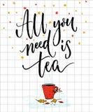 Уютный дизайн плаката осени с вдохновляющей цитатой Все вам чай иллюстрация вектора