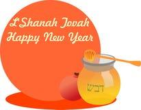 дуя год shofar rosh hashanah мальчика еврейский новый Стоковое Изображение