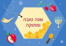 дуя год shofar rosh hashanah мальчика еврейский новый Стоковые Изображения