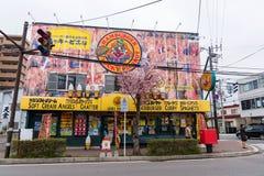 : Удачливый магазин гамбургера Pierrot Стоковые Изображения RF