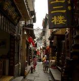 Улица в Fenghuang Стоковое Изображение RF