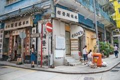 Улица в Hong Kong Стоковое фото RF