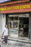Улица в Kolkata, Индии Стоковая Фотография RF