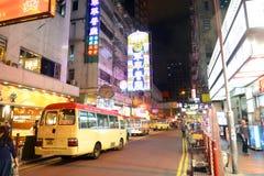 Улица Гонконга Parkes Стоковая Фотография RF