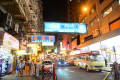 Улица Гонконга Woosung Стоковые Изображения