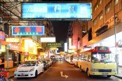 Улица Гонконга Woosung Стоковые Фотографии RF