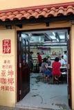Улица 18 Китай, Сингапур Стоковые Фотографии RF