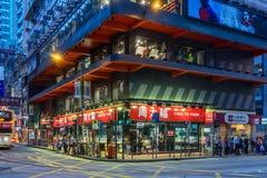 улица места Hong Kong Стоковая Фотография