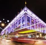Улица 13-ое ноября 2014 Оксфорда, Лондон, украшенный для рождества Стоковое Изображение RF
