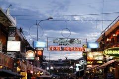 Улица паба Стоковое Изображение RF