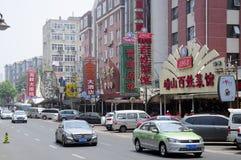 Улица пива фарфора Qingdao стоковая фотография rf