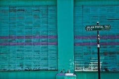Улица прогулки веревочки Стоковая Фотография RF
