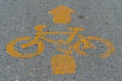 улица путя palanga велосипеда basanaviciaus Стоковая Фотография