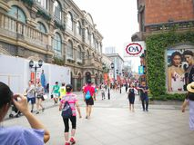 Улица Хана в городе Ухань Стоковое Фото