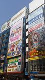 Улица Akihabara в токио Стоковая Фотография