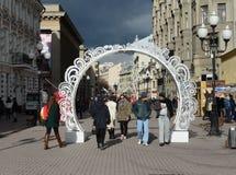Улица Arbat пешехода в Москве Стоковое Изображение