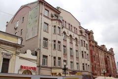 Улица 40 Arbat Стоковые Фото