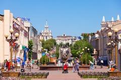 Улица arbat Lenina пешеходная Стоковая Фотография