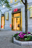 Улица H&M Newbury, Бостон, МАМЫ Стоковая Фотография
