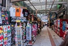 Улица Harajuku - Takeshita, токио, Япония Стоковое Изображение RF