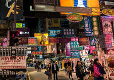 Улица Mong Kok, Kowloon, Гонконга, Китая Стоковые Фотографии RF