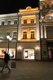 Улица Nikolskaya в Москве к ноча Стоковое фото RF