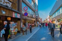 Улица Oharai-machi в городе Ise, префектуре Mie, Японии Стоковые Изображения RF