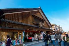 Улица Oharai-machi в городе Ise, префектуре Mie, Японии Стоковое фото RF
